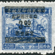 Royalty-Free Stock Photo: CHINA - CIRCA 1949: A stamp printed in China (Taiwan), shows airplane, locomotive and ship (overprint, Shanghai), circa 1949