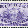 CHINA - CIRCA 1947: A stamp printed in China (Taiwan), is devoted to 50 anniversary of the Chinese Postal Administration, shows the Map of China and Mail-carrying Vehicles, circa 1947 — Stock Photo