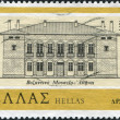 GREECE - CIRCA 1977: A stamp printed in Greece, dedicated to the Greek architecture of the 19th century, shows the Byzantine Museum, Athens, circa 1977 - Stock Photo