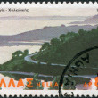 GREECE - CIRCA 1979: A stamp printed in Greece, shows the natural landscape of Sithonia-Halkidiki, circa 1979 - Stock Photo
