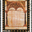Stok fotoğraf: GREECE - CIRC1982: stamp printed in Greece, shows Byzantine Book Illustrations, Gospel reading canon table, circ1982