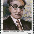 GREECE - CIRCA 1983: A stamp printed in Greece, shows a portrait of Constantine P. Cavafy, circa 1983 — Stock Photo #11975102