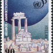 GREECE - CIRCA 1995: A stamp printed in Greece, is dedicated to the 50th anniversary of the UN, shows Tholos temple in Delphi, circa 1995 — Stock Photo