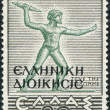 Stock Photo: GREECE - CIRC1937: stamp printed in Greece, shows Zeus of Dodon(overprint, 1940, occupied territory, Northern Epirus (Southern Albania)), circ1937