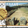 GREECE - CIRCA 1980: Postage stamps printed in Greece, dedicated to 22nd Summer Olympic Games, Moscow, shows Stadium and coin of Delphi, circa 1980 — Stock Photo