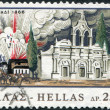 Stock Photo: GREECE - CIRC1966: Postage stamps printed in Greece, dedicated to 100th anniversary of revolt in Crete against Turkey, shows Explosion at Arkadi Monastery, circ1966
