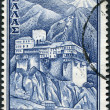 GREECE - CIRCA 1961: Postage stamps printed in Greece, shows the Mount Athos, circa 1961 — Stock Photo