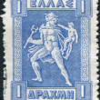 Stock Photo: GREECE - CIRC1911: Postage stamps printed in Greece, shows Hermes Carrying Infant Arcas, circ1911