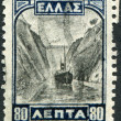 Постер, плакат: GREECE CIRCA 1927: Postage stamps printed in Greece shows Corinth Canal circa 1927