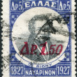 GREECE - CIRCA 1927: Postage stamps printed in Greece, shows Admiral Henri de Rigny (overprint 1932), circa 1927 - Stock Photo