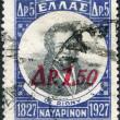 Постер, плакат: GREECE CIRCA 1927: Postage stamps printed in Greece shows Admiral Henri de Rigny overprint 1932 circa 1927
