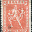 GREECE - CIRCA 1911: Postage stamps printed in Greece, shows Hermes Carrying Infant Arcas, circa 1911 - Stock Photo