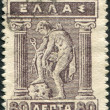 Stock Photo: GREECE - CIRC1923: Postage stamps printed in Greece, shows Hermes Donning Sandals, circ1923