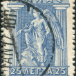 Stock Photo: GREECE - CIRC1917: Postage stamps printed in Greece, shows Iris Holding Caduceus, circ1917