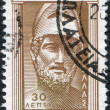 GREECE - CIRCA 1955: Postage stamps printed in Greece, dedicated to the Greek ancient art, , shows bust of Pericles, circa 1955 — Stock Photo #11975349