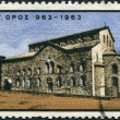 Royalty-Free Stock Photo: GREECE - CIRCA 1963: Postage stamps printed in Greece, shows Protaton of Mount Athos, circa 1963