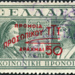 Stock Photo: GREECE - CIRC1939: Postage stamps printed in Greece, shows Queen Olgand Queen consort of Hellenes (overprint Social Care, 1946), circ1939