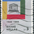 GREECE - CIRCA 1966: Postage stamps printed in Greece, dedicated to the 20th anniversary of UNESCO, shows emblem of UNESCO, circa 1966 — Foto de Stock