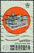 HONG KONG - CIRCA 1976: A stamp printed in the Hong Kong shows General Post Office, 1911 - 1976, circa 1976 — Foto de Stock