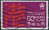 "HONG KONG - CIRCA 1973: A stamp printed in the Hong Kong dedicated to the festival, the Chinese text of ""Kong"", circa 1973 — Foto Stock"