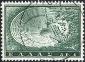GREECE - CIRCA 1961: A stamp printed in Greece, shows a Sanctuary of Asklepios at Epidaurus, circa 1961 — Stock Photo