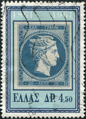 GREECE - CIRCA 1961: A stamp printed in Greece, is dedicated to the 100th anniversary of the first Greek postage stamp, depicts the head of Hermes, circa 1961 — Stock Photo
