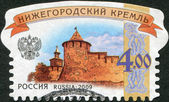 RUSSIA - CIRCA 2009: A stamp printed in Russia, shows the Nizhny Novgorod Kremlin, circa 2009 — Stock Photo