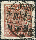 CHINA - CIRCA 1942: A stamp printed in China (Taiwan), shows a Chinese revolutionary and first president and founding father of the Republic of China Sun Yat-sen (overprint 1948), circa 1942 — Stock Photo