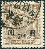 CHINA - CIRCA 1945: A stamp printed in China (Taiwan), shows a Chinese revolutionary and first president and founding father of the Republic of China Sun Yat-sen (overprint 1948), circa 1945 — Stock Photo