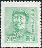 CHINA - CIRCA 1949: A stamp printed in China (East China), depicts Mao Tse-tung, circa 1949 — Stock Photo