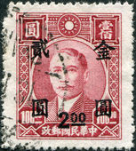 CHINA - CIRCA 1946: A stamp printed in China (Taiwan), shows a Chinese revolutionary and first president and founding father of the Republic of China Sun Yat-sen (overprint 1948), circa 1946 — Stock Photo