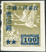 CHINA - CIRCA 1950: A stamp printed in China, shows a Flying Geese Over Globe (overprint), circa 1950 — Stock Photo