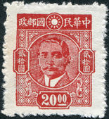 CHINA - CIRCA 1945: A stamp printed in China (Taiwan), shows a Chinese revolutionary and first president and founding father of the Republic of China Sun Yat-sen, circa 1945 — Stock Photo