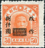 CHINA - CIRCA 1946: A stamp printed in China (Taiwan), shows a Chinese revolutionary and first president and founding father of the Republic of China Sun Yat-sen (overprint, 1948, North-Eastern Provin — Stock Photo