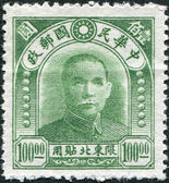 CHINA - CIRCA 1946: A stamp printed in China (Taiwan), shows a Chinese revolutionary and first president and founding father of the Republic of China Sun Yat-sen, circa 1946 — Stock Photo