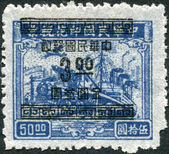 CHINA - CIRCA 1949: A stamp printed in China (Taiwan), shows airplane, locomotive and ship (overprint, Shanghai), circa 1949 — Stock Photo