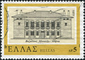 GREECE - CIRCA 1977: A stamp printed in Greece, dedicated to the Greek architecture of the 19th century, shows the Byzantine Museum, Athens, circa 1977 — Stock Photo