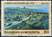 GREECE - CIRCA 1991: A stamp printed in Greece, is dedicated to the 50th anniversary of the invasion of the German armed forces in Crete, shows the Battle of Crete by Ioannis Anousakis, circa 1991 — Stock Photo