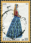 GREECE - CIRCA 1974: A stamp printed in Greece, shows the traditional female dress of the region Pelion, circa 1974 — Stok fotoğraf
