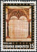 GREECE - CIRCA 1982: A stamp printed in Greece, shows a Byzantine Book Illustrations, Gospel reading canon table, circa 1982 — Stock Photo