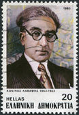 GREECE - CIRCA 1983: A stamp printed in Greece, shows a portrait of Constantine P. Cavafy, circa 1983 — Stock Photo