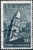 GREECE - CIRCA 1953: A stamp printed in Greece, dedicated to reconstruction of Cephalonia, Ithaca, and Zante, Ionian Islands destroyed by earthquake, shows the Ruins of Church of Phaneromeni, Zante, c — Stock Photo