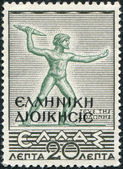 GREECE - CIRCA 1937: A stamp printed in Greece, shows Zeus of Dodona (overprint, 1940, occupied territory, Northern Epirus (Southern Albania)), circa 1937 — Stock Photo