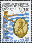 GREECE - CIRCA 1998: Postage stamps printed in Greece, dedicated to 50th anniversary of the Incorporation of the Dodecanese Islands into Greece, shows Greece and Colossus of Rhodes, Greek flag, circa — Stock Photo