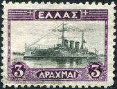 "GREECE - CIRCA 1927: Postage stamps printed in Greece, shows the Cruiser ""Georgios Averoff"", circa 1927 — Stock Photo"
