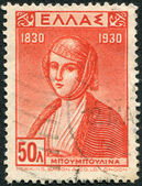 GREECE - CIRCA 1930: Postage stamps printed in Greece, shows Admiral Laskarina Bouboulina, circa 1930 — Stock Photo