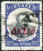 GREECE - CIRCA 1927: Postage stamps printed in Greece, shows Admiral Henri de Rigny (overprint 1932), circa 1927 — Stock Photo