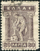 GREECE - CIRCA 1923: Postage stamps printed in Greece, shows Hermes Donning Sandals, circa 1923 — Stock Photo