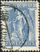 GREECE - CIRCA 1917: Postage stamps printed in Greece, shows Iris Holding Caduceus, circa 1917 — Stock Photo