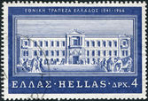 GREECE - CIRCA 1966: Postage stamps printed in Greece, is dedicated to the 125th anniversary of the National Bank of Greece, shows Banks 1st headquarters, etching by Yannis Kefallinos, circa 1966 — Stock Photo